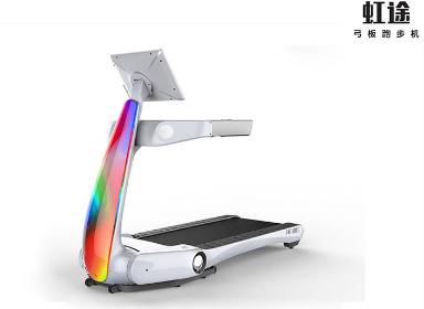 虹途弓板跑步机外观设计