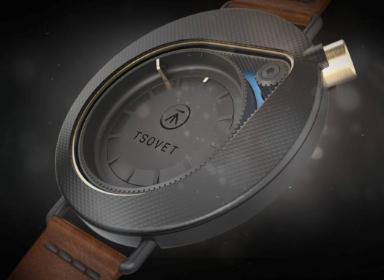 梦幻手表设计