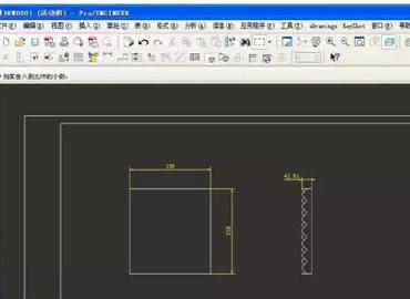 【图文步骤】ProE工程图字体设置方法...