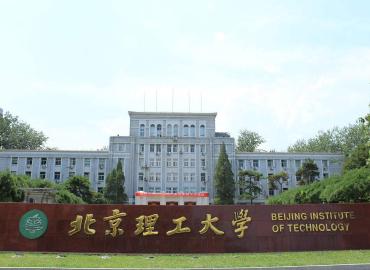 考研分享|北京理工大学设计考研经验分享